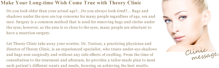 Make Your Long-time Wish Come True with Theory Clinic